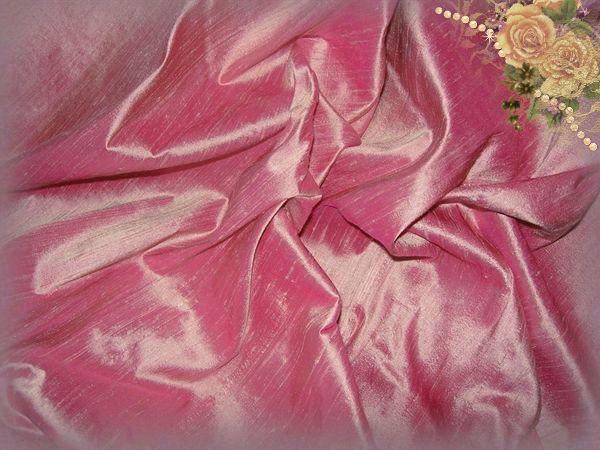 Vintage Pink Dupioni Silk